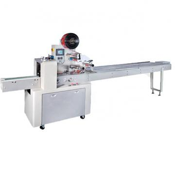 Hero Brand Supply Cigarette Soap Flow Manufacturer Pack Chewing Gum Film Packing BOPP Wrapping Machine