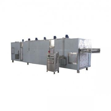 Integrated Industrial Sewage Sludge Drying Machine, Sludge Dryer, Belt Sludge Dryer